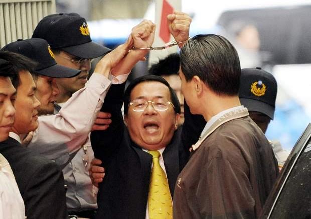 Expresidente taiwanes, Chen Shui Bian.
