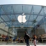Apple_Instalaciones-639x450