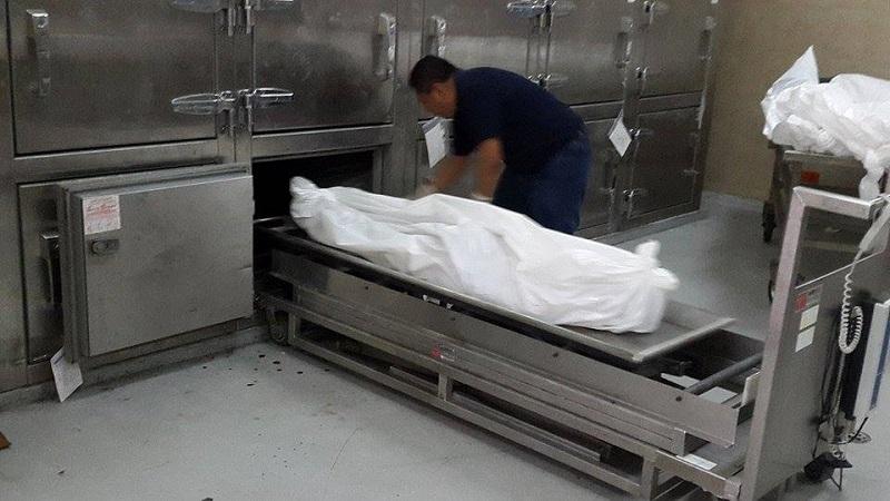 Así Se Levantan Los Muertos En El Salvador