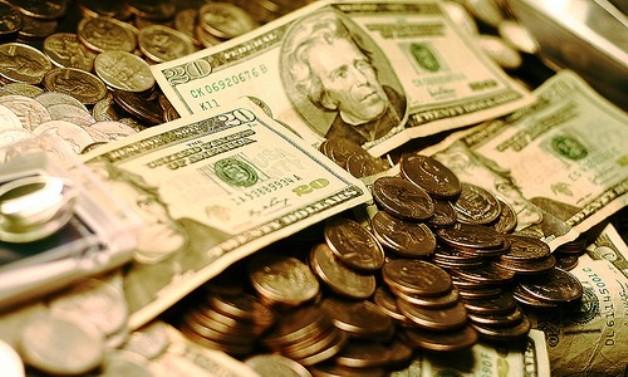 La Lavandería De Dólares Que Ms
