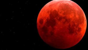 luna sangre