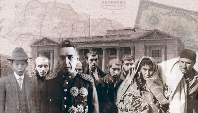 Extranjeros-El-Salvador-1930