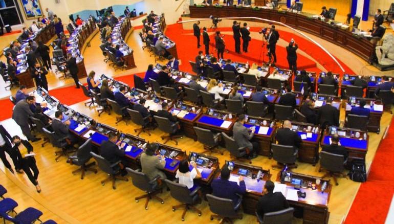Foto: Asamblea Legislativa